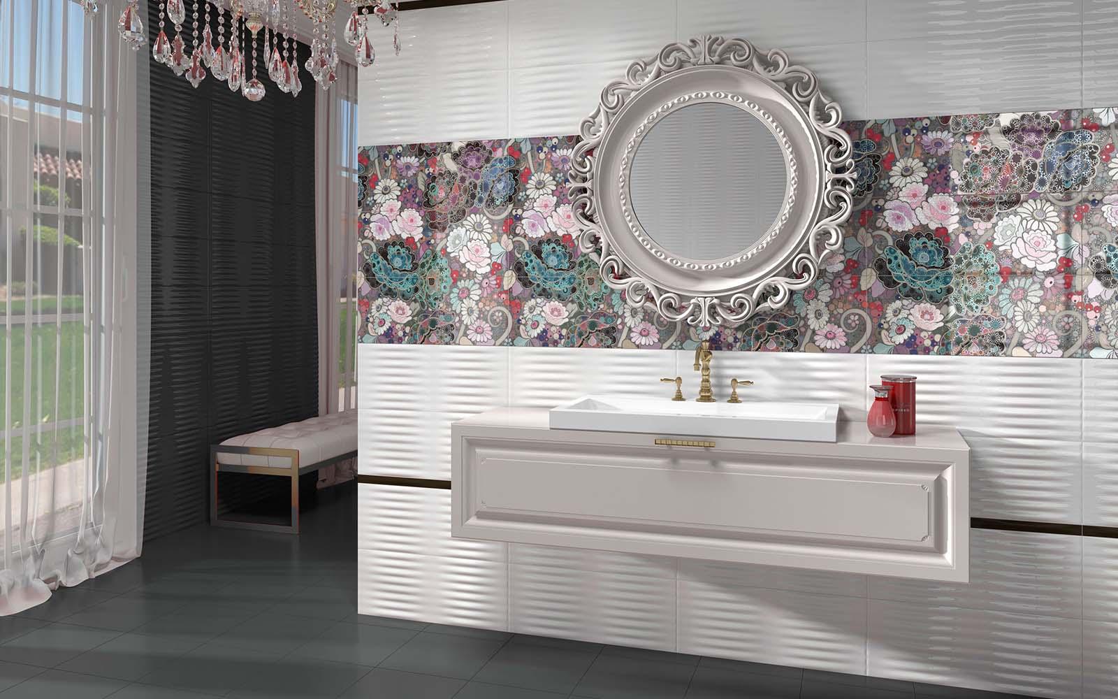 bath room #1